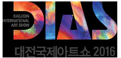 DIAS_logo_2016